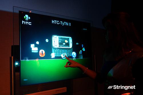 pantalla-holografica